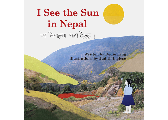 I see the sun in Nepal - Nepali Story Book for Kids